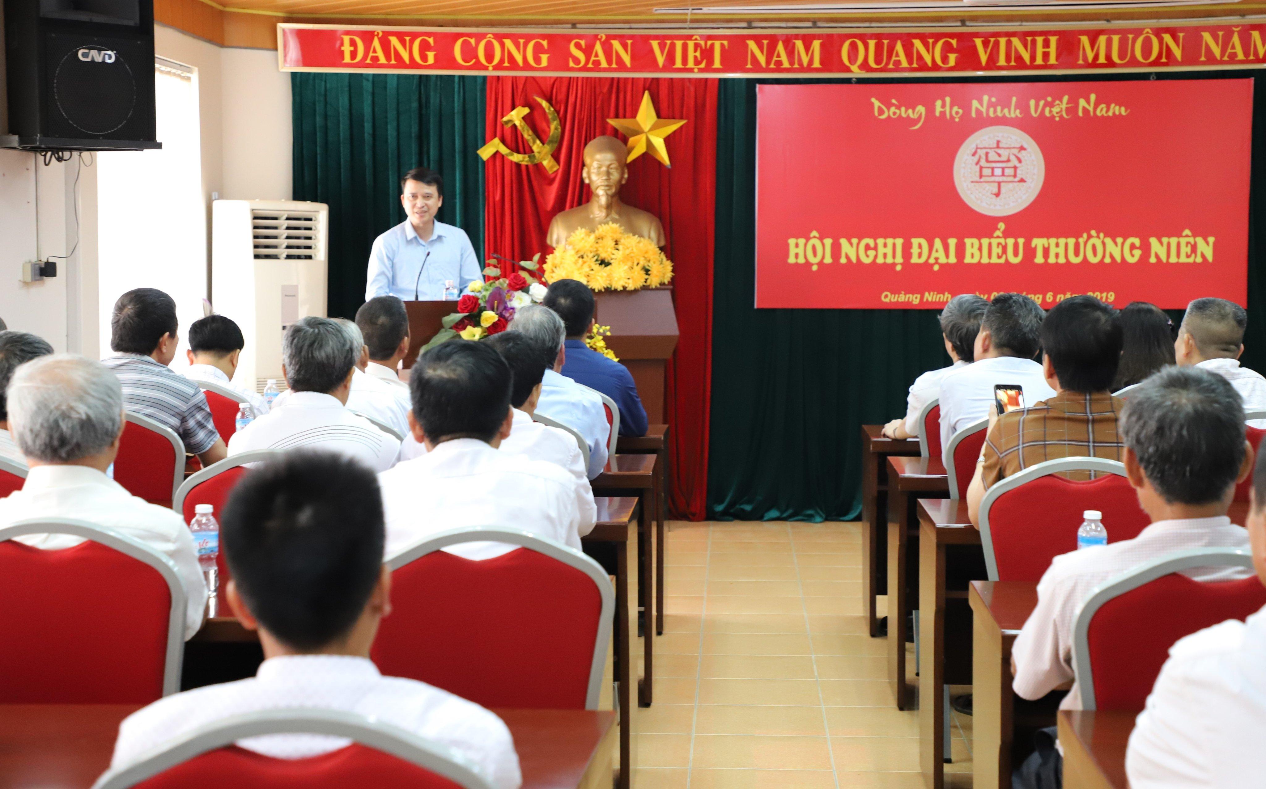 Ông Ninh Văn Hiệu, phát biểu tổng kết các hoạt động kết nối doanh nghiệp họ Ninh